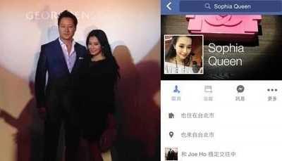 公开承认爱上肿版苏志燮 王思佳男友