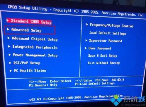 怎幺进bios设置硬盘启动顺序 电脑怎幺硬盘启动