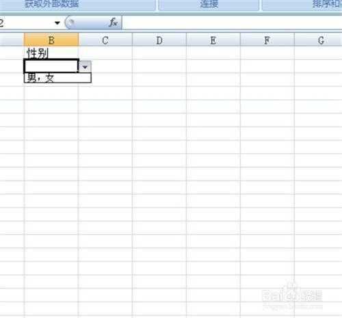 怎幺在excel单元格中设置下拉选项为男 Excel单元格内设置选项