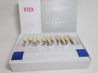 牙色前的挑选对比VITA 29色 国际牙齿颜色对照表