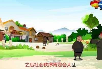 www.kanrenti.com 水滴石穿的故事 piao海镇