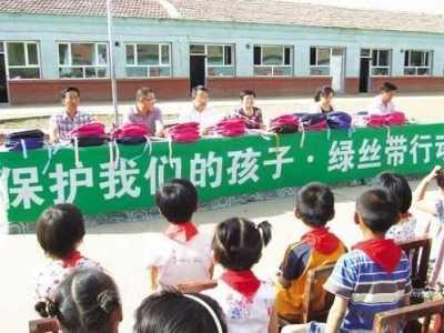 橘优花的义母 心花由罗2018 七彩阳光快检中心昆山
