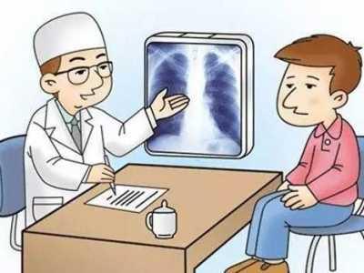 结核病有8个症状 结核病症状