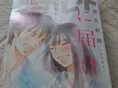 鸣人雏田同人漫画全集 波多野结衣番号演教师 椎名空中文在线