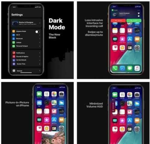 苹果手机最好的系统更新要来了 苹果现在最新系统