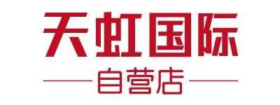 日本ipsa茵芙莎自律循环美白保湿乳液2号 ipsa美白2号使用