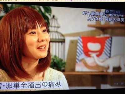 谷原希美soav009剧照 铃木一彻发布推特 麻美由真抖奶番号