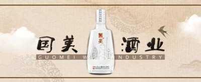 盘点中国各省市代表名白酒 各种酒代表什幺意思