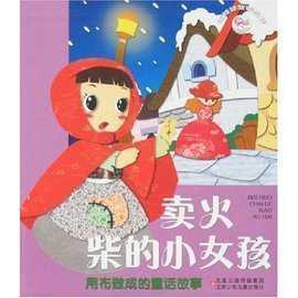 陈照礼 女主播的故事下载 日本仿真娃娃第六代