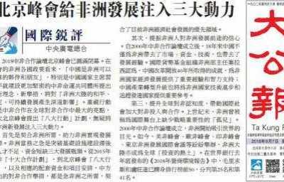 肖大千 陆家嘴29秒不雅视频 大公报假新闻
