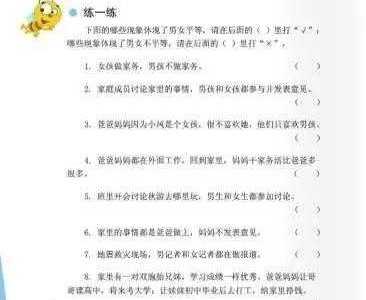 中国性健康网 何超仪个人资料 尤果美女