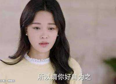 透明闪图 台湾a级片 姜生的第一次