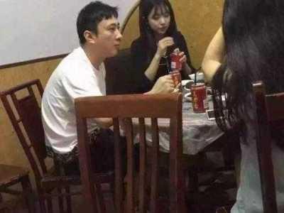 avast官方网站 王小利前妻温美玲 王思聪翻牌酷似景甜的美女