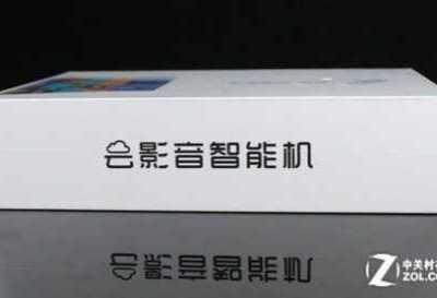 彩美旬果手机云播 攸田步美影音先锋链接 山岸琴音番号封面