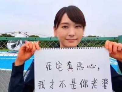 新恒结衣结婚了 新垣结衣会笑动 本田岬全集ed2k