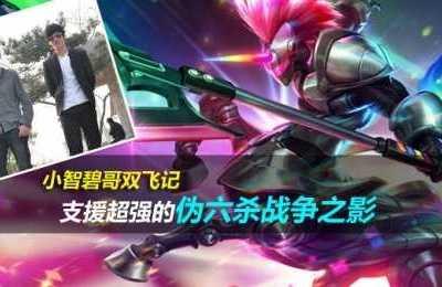 北京广济医院脱发 英雄联盟战争女神出装 林智文