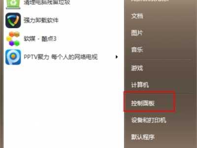图文详解win7免费升级到win10 win7免费升级win10