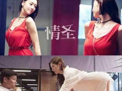 李成敏演过的三级有哪些 上班女郎图片李成敏