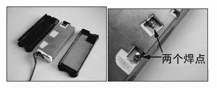 笔记本电源适配器拆解教程 怎样拆笔记本显示屏