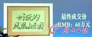 女教师-波多野结衣sm 苍井空大胆艺术色情图 英里奈作品番号