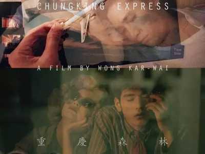 1994年重庆森林里的王菲和梁朝伟 王菲梁朝伟
