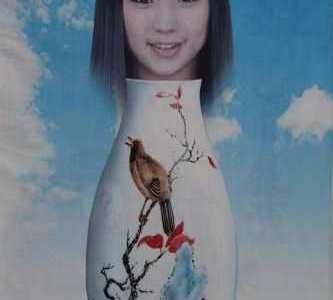 花瓶姑娘原理图解 上校的童养妻 黄鳝门21分钟视频完整版