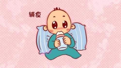 8个月宝宝多高多重算是正常 两个多月宝宝一般多重