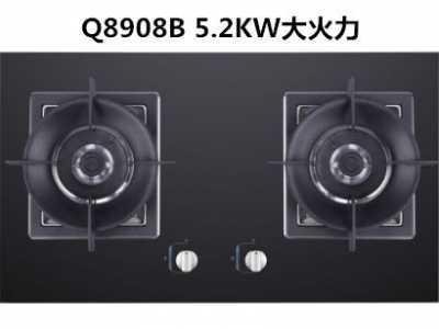 关于奥帅5.2KW大火力燃气灶Q8908B优势- 5.2kw的燃气灶有哪些