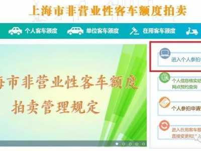不用排队领/换拍卖密码封条的攻略 上海国拍中心