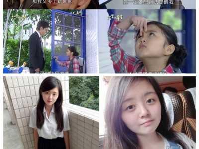 仲天琪夏之星的女儿长大了 傅佩慈