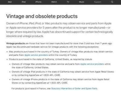 一大波苹果产品将和我们说再见 iphone5停产