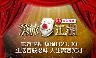 除了中国好声音还知道几个 中国选秀节目有哪些