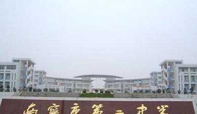 广西省5大最顶尖的中学 南宁市二中
