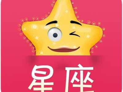 艾菲尔——十二星座一周运势 艾菲尔相关星座