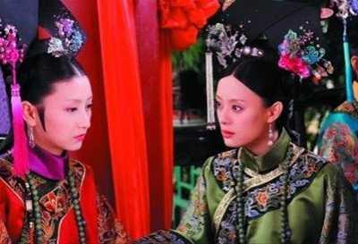 看甄嬛传探究历史 历史上的熹贵妃
