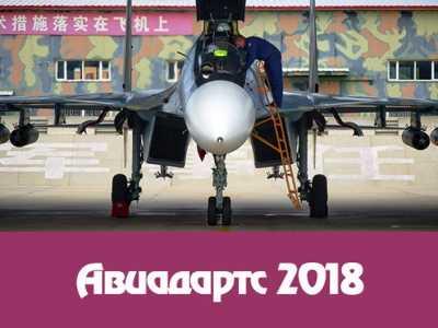 """中国陆军将参加""""国际比赛- 俄罗斯坦克大赛"""