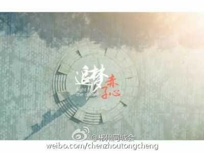 11名郴州二中学子 2012郴州二中招生