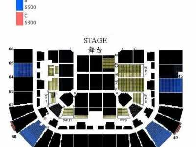 """林宥嘉""""THE GREAT YOGA""""世界巡回演唱会2017香港站 林宥嘉广州演唱会"""