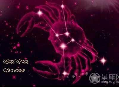 巨蟹座是几月几号到几月几号 巨蟹座下月