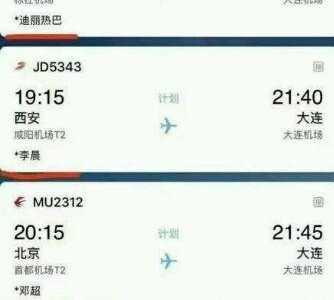 杨颖4月27号上海参加跑男录制 跑男第四季5月27
