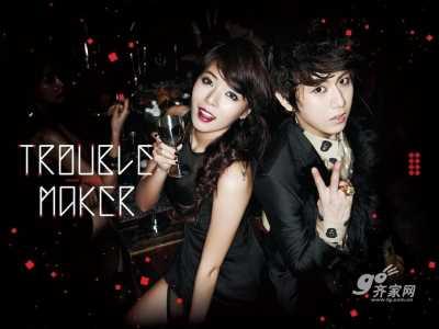 揭Trouble Maker泫雅妆 韩国明星豪宅