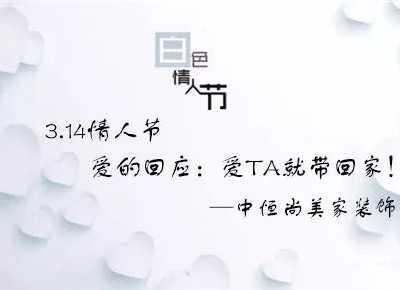 3.14到底是什幺日子 3.14是什幺节