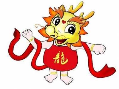 1976年2月属龙什幺星座 1976属龙双鱼男