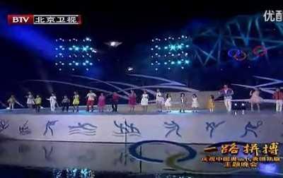 林妙可杨沛宜蒋依依当年的小童星一堆又 北京祝福你杨沛宜