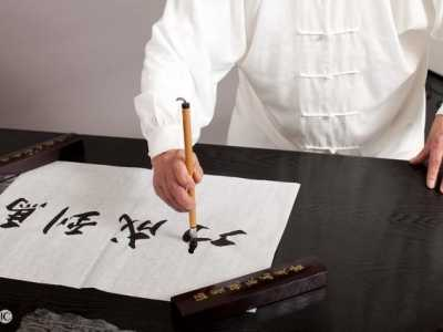 初练书法别盲目开始 写毛笔字的诀窍