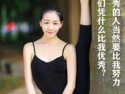 台湾某大学的美女老师太撩人了吧 台湾女教师