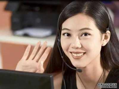 房产网十种有用的电话营销经典开场白 电话营销开场白案例