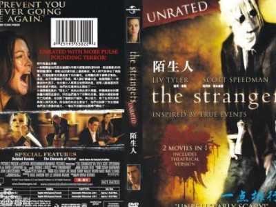 全球十大恐怖电影 全球十大惊悚电影