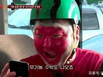 关于搞笑韩综新西游记5的成员 新西游记47