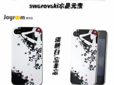 时尚超薄iphone4/4S手机壳 苹果4s手机壳专卖